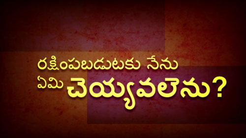 Telugu What Must I Do To Be Saved?